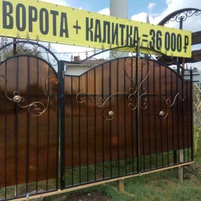 Кованые ворота V-130