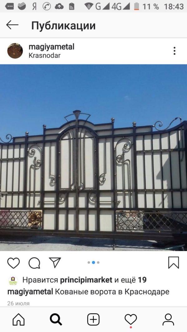 Кованые воротаV187